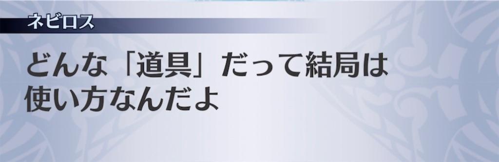 f:id:seisyuu:20210517212104j:plain