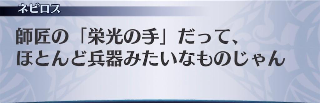f:id:seisyuu:20210517212108j:plain