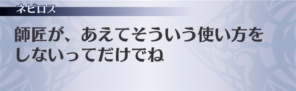 f:id:seisyuu:20210517212113j:plain