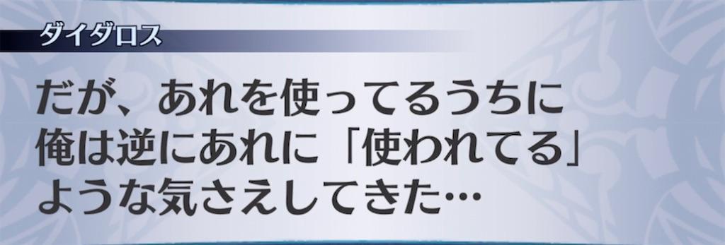 f:id:seisyuu:20210517220241j:plain
