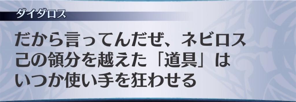 f:id:seisyuu:20210517220245j:plain