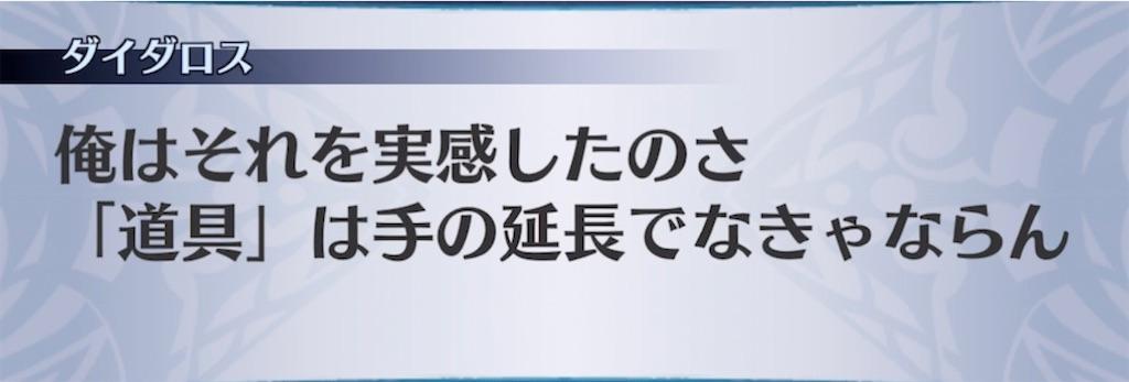f:id:seisyuu:20210517220248j:plain