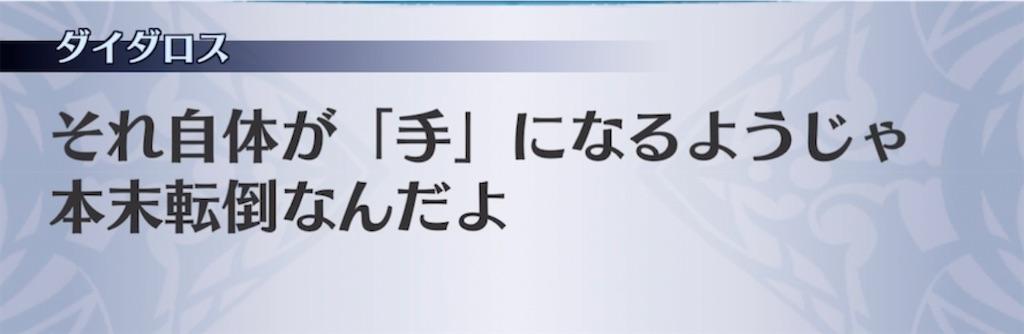 f:id:seisyuu:20210517220252j:plain
