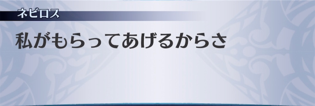 f:id:seisyuu:20210517220403j:plain