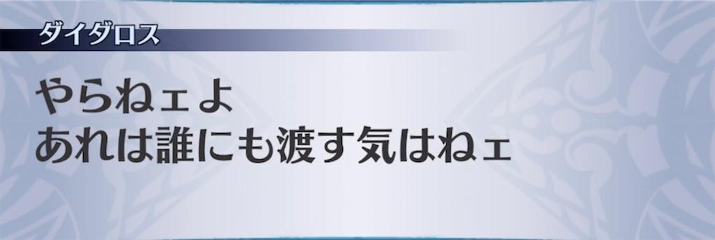 f:id:seisyuu:20210517220409j:plain