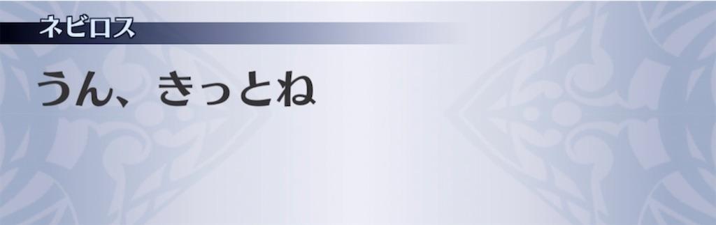 f:id:seisyuu:20210517222128j:plain