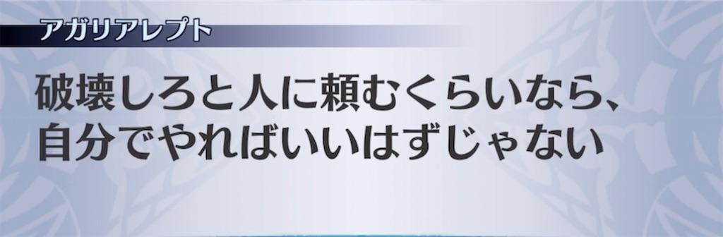f:id:seisyuu:20210517222641j:plain