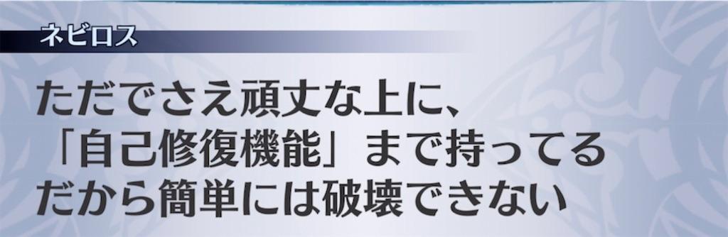 f:id:seisyuu:20210517222858j:plain