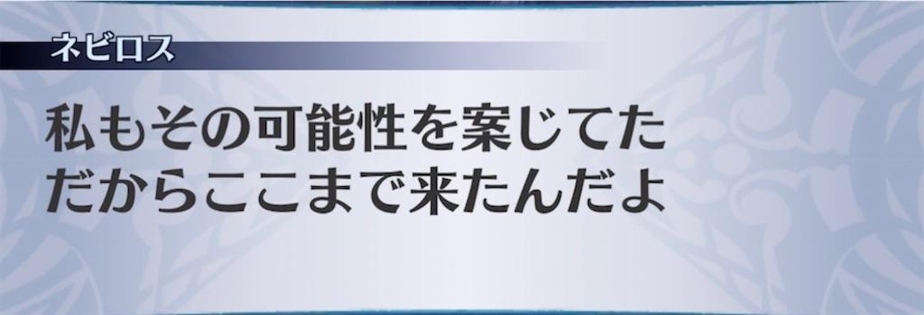f:id:seisyuu:20210517222904j:plain