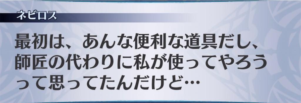 f:id:seisyuu:20210517223007j:plain