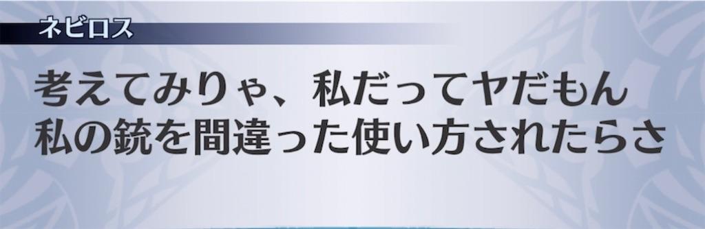 f:id:seisyuu:20210517223014j:plain