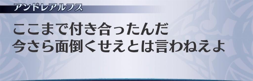 f:id:seisyuu:20210517223126j:plain