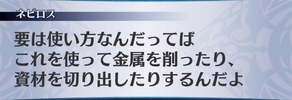 f:id:seisyuu:20210519024635j:plain