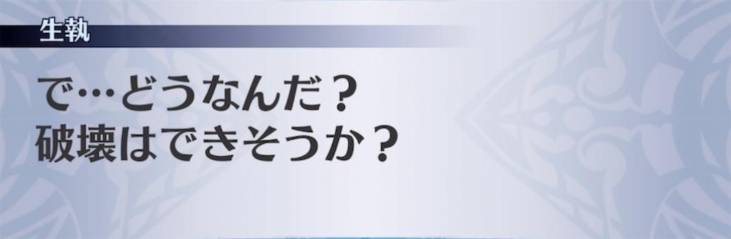 f:id:seisyuu:20210519024638j:plain