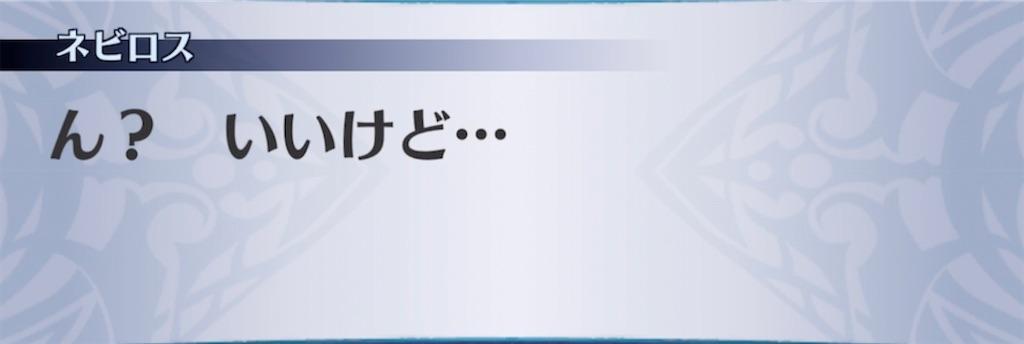 f:id:seisyuu:20210519024747j:plain
