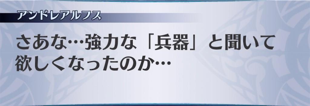 f:id:seisyuu:20210519191300j:plain