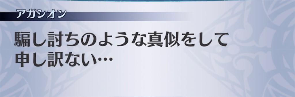 f:id:seisyuu:20210519191400j:plain