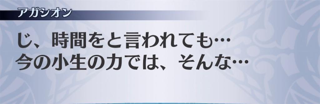 f:id:seisyuu:20210519192026j:plain