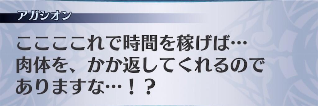 f:id:seisyuu:20210519192218j:plain