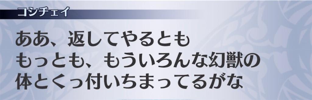 f:id:seisyuu:20210519192221j:plain