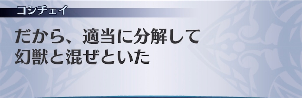 f:id:seisyuu:20210519192353j:plain