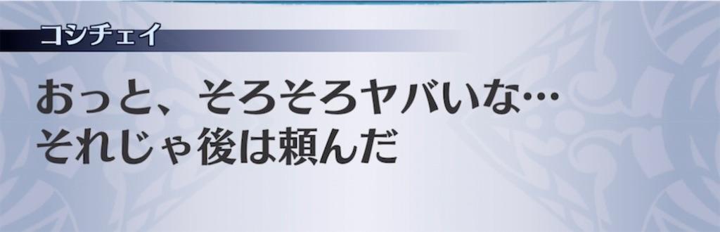 f:id:seisyuu:20210519192449j:plain