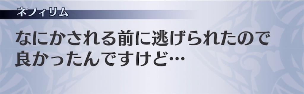 f:id:seisyuu:20210520200610j:plain
