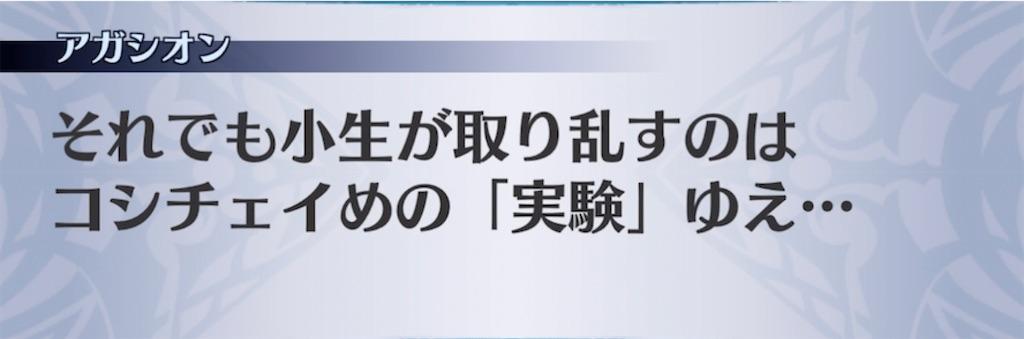 f:id:seisyuu:20210520200709j:plain