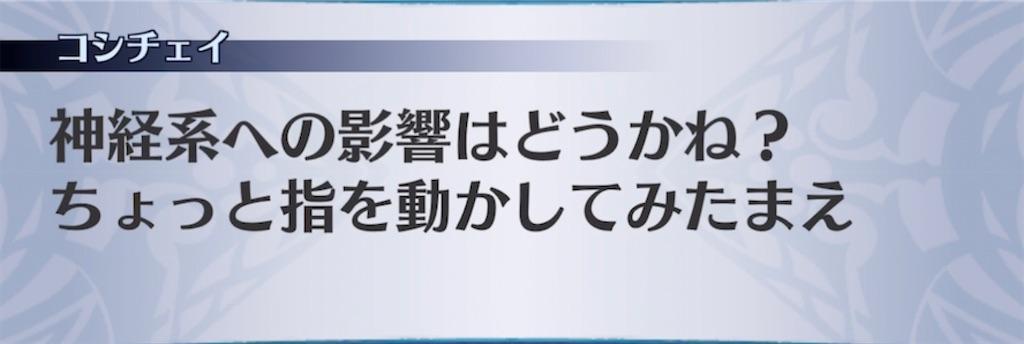 f:id:seisyuu:20210520200826j:plain