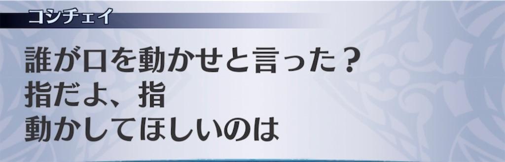 f:id:seisyuu:20210520201005j:plain