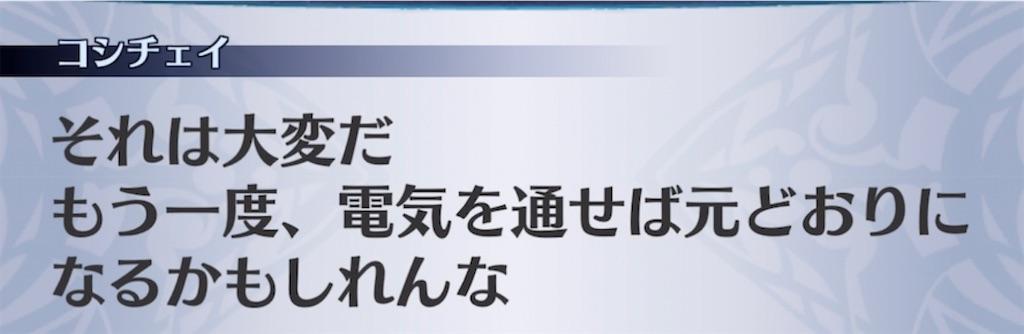 f:id:seisyuu:20210520201014j:plain
