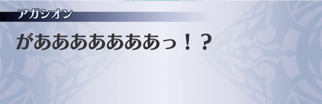 f:id:seisyuu:20210520201017j:plain