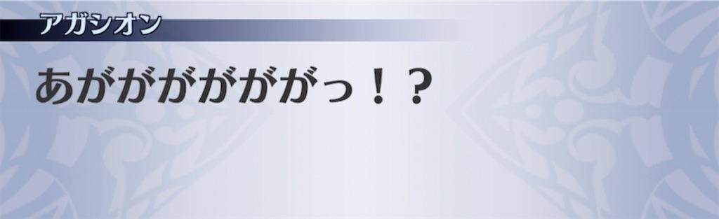 f:id:seisyuu:20210520201442j:plain