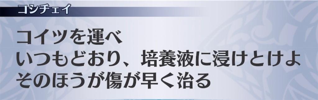 f:id:seisyuu:20210520201558j:plain