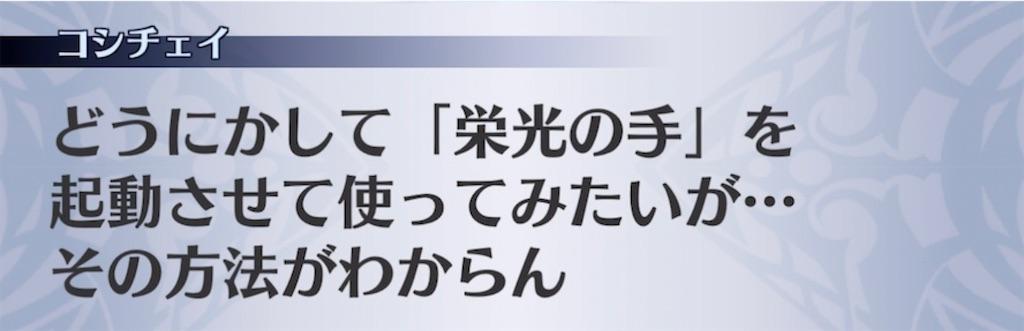 f:id:seisyuu:20210520201917j:plain