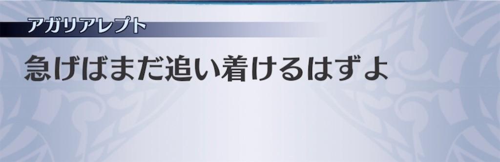 f:id:seisyuu:20210521192128j:plain