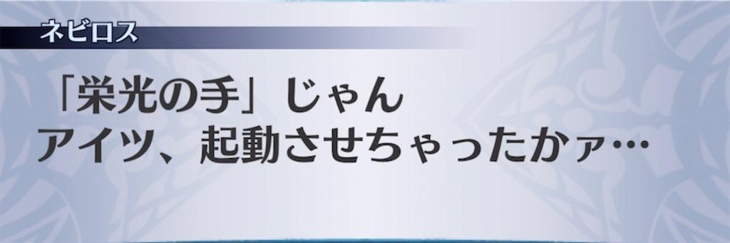 f:id:seisyuu:20210521200603j:plain