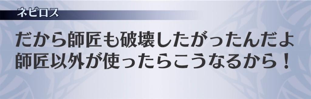 f:id:seisyuu:20210521200713j:plain