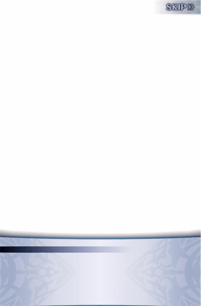 f:id:seisyuu:20210521202745j:plain