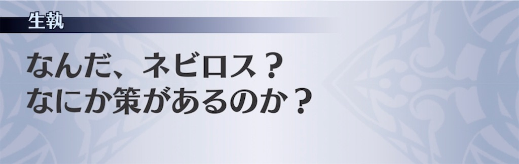 f:id:seisyuu:20210521203008j:plain