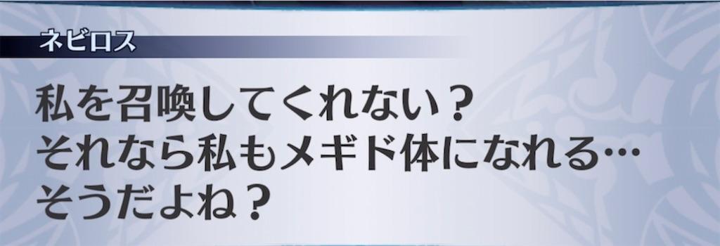 f:id:seisyuu:20210521203112j:plain