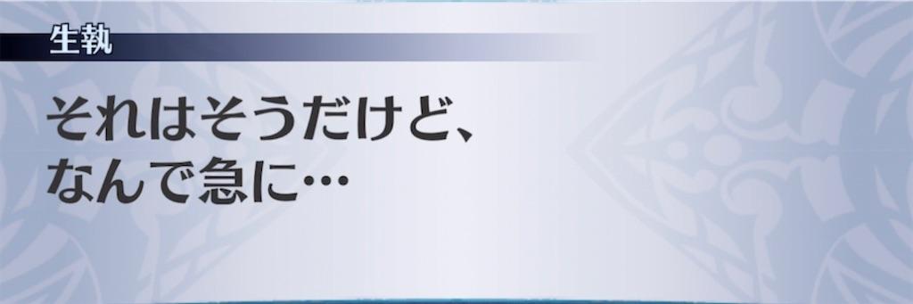 f:id:seisyuu:20210521203117j:plain