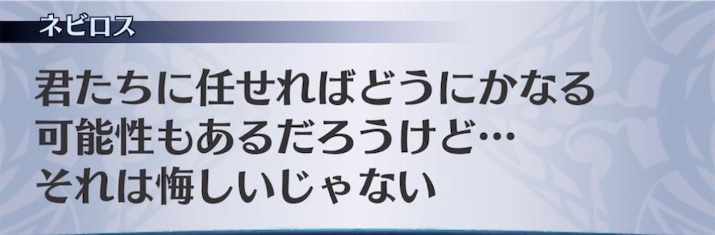 f:id:seisyuu:20210521203126j:plain