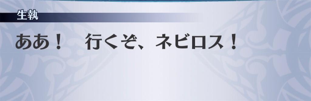 f:id:seisyuu:20210521203659j:plain