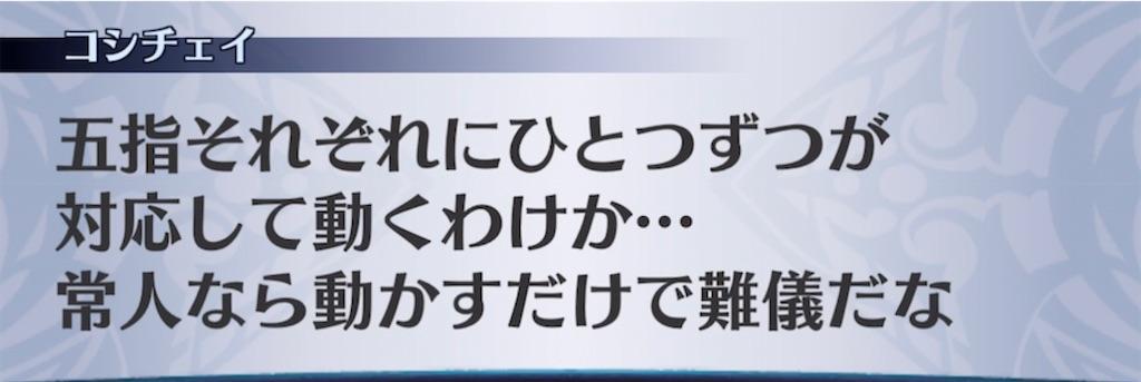 f:id:seisyuu:20210521203726j:plain