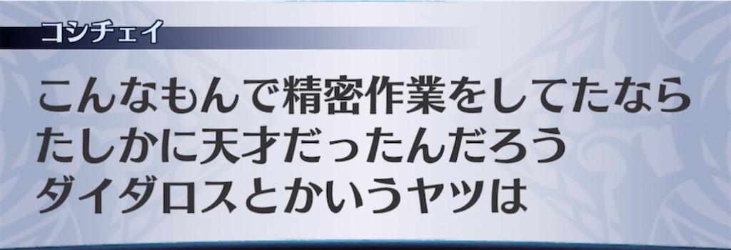 f:id:seisyuu:20210521203730j:plain