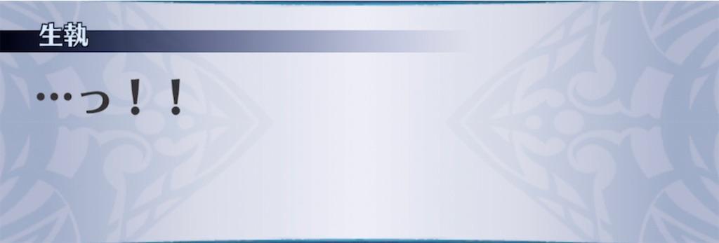 f:id:seisyuu:20210522210232j:plain