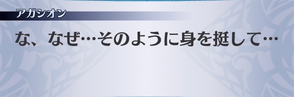 f:id:seisyuu:20210522220056j:plain