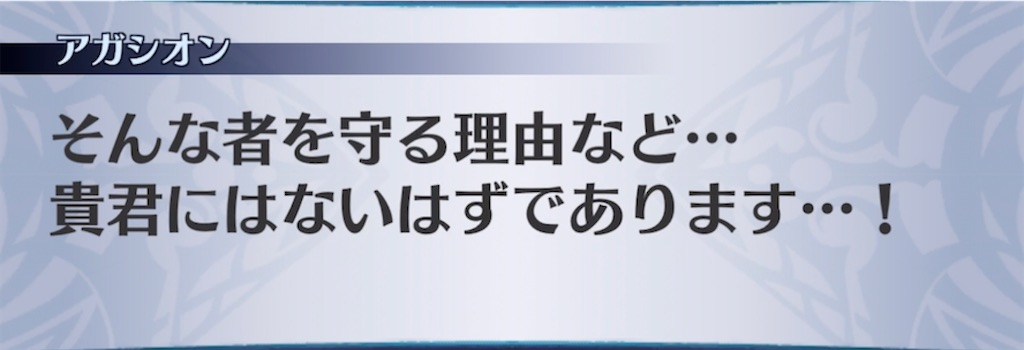 f:id:seisyuu:20210522220102j:plain