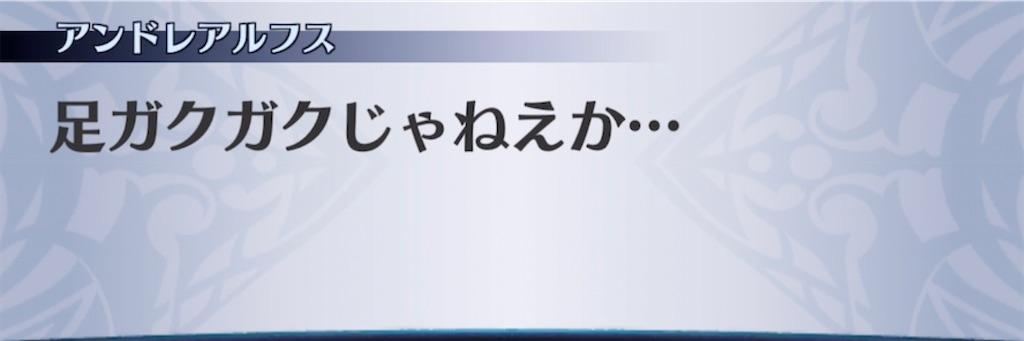 f:id:seisyuu:20210522222442j:plain